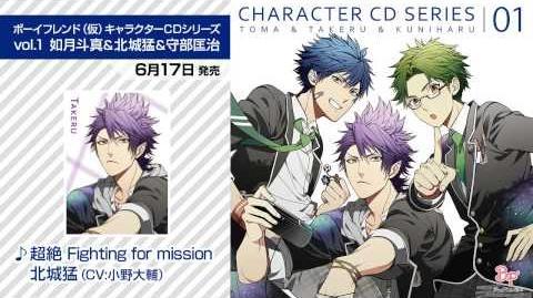 ボーイフレンド(仮)キャラクターソング vol.1