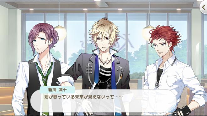 Sakurafes chapter3 2