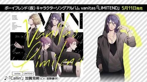 ボーイフレンド(仮)キャラクターソングアルバム『LIMITEND』