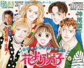 Hanadan-CD.jpg