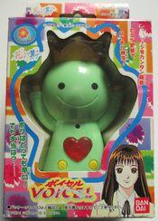 Hanadan-toy