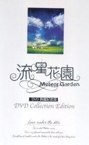 Meteorgarden-dvd