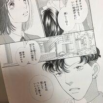 YokoKamio-Twitter18