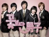Boys Over Flowers Original Sound Track