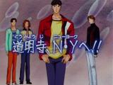 Tsukasa Goes to New York!!