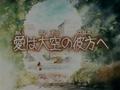 Anime-ep11.png