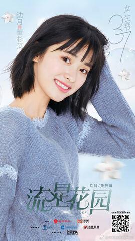 File:SinaWeibo12.jpg