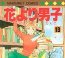 Shogakukan Manga Award
