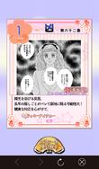 Fortune-62