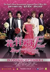 Final-Singapore-poster