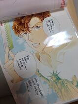 YokoKamio-Twitter19