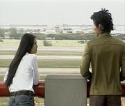 Si-and-Shan-Cai-airport