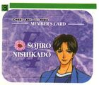 Sojiro-card