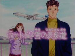 Anime-ep12
