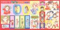 Furoku-stickers2.jpg