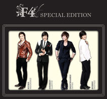 F4SpecialEdition