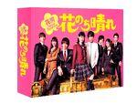 HanaNochiHare-box