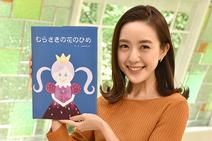 Yumi-Furuya-book