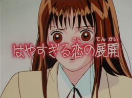 Anime-ep13