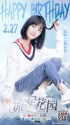 SinaWeibo11