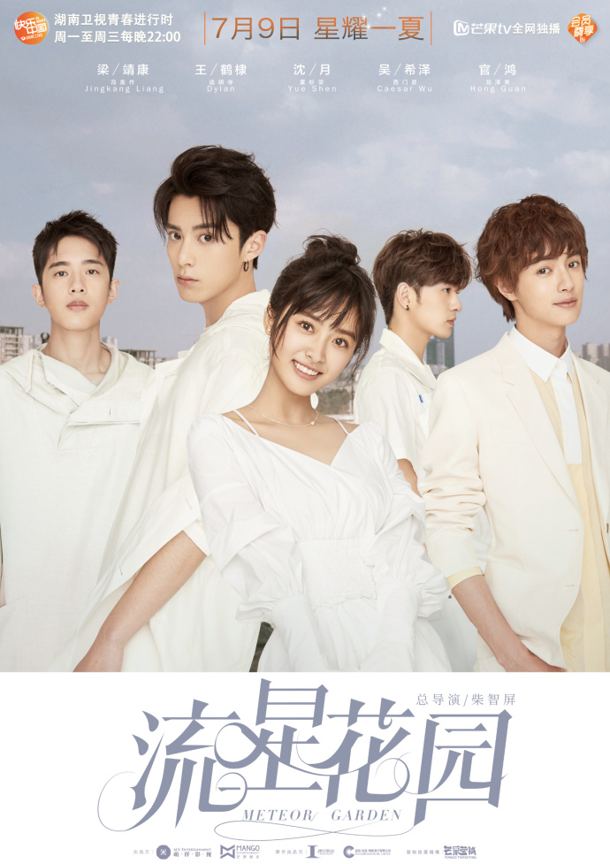 connor leong dating shen yue