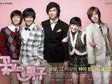 Boys Over Flowers (Korean drama)