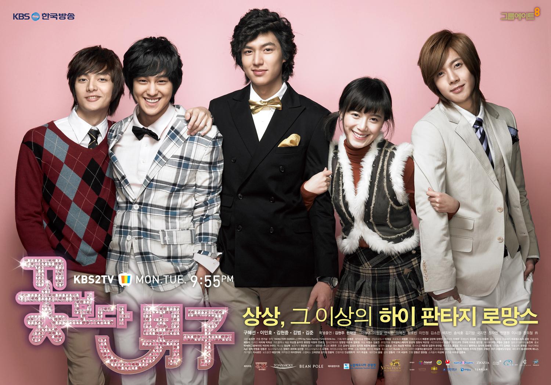 Boys Over Flowers (Korean drama) | Hana Yori Dango Wiki