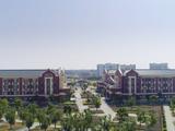 Ming De University