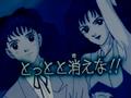 Anime-ep15.png
