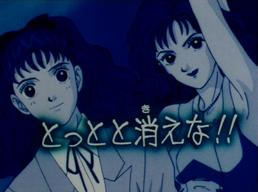 Anime-ep15