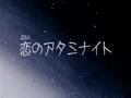 Anime-ep7.png