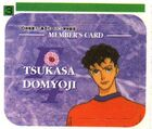 Domyoji-card