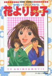 Anime-book