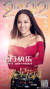 SinaWeibo10