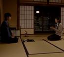 Episode 7 (Japanese drama)
