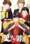 Season2-Korea11