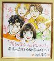 Yoko-Kamio-Theatre-illustration.jpg