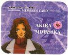 Akira-card