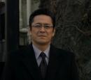 Nishida (drama)