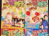 Shueisha Girls Remix