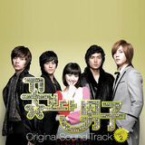 Boys Over Flowers Original Sound Track Part 2
