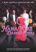 Hana-Yori-Dango-Final-Movie