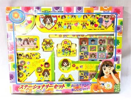 Hanadan-toy11