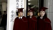 Lilies-graduation