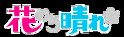 Season-2-logo