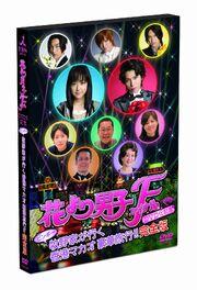 Final-bonus-DVD