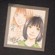 Kamio-Shen-Yue-drawing