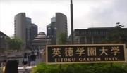 Eitoku-film