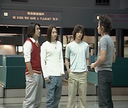 F4-at-the-airport
