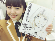 Ririka-with-drawing